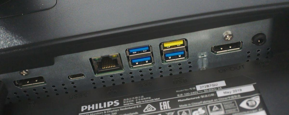 Connection Ports in a Philips Computer Monitor