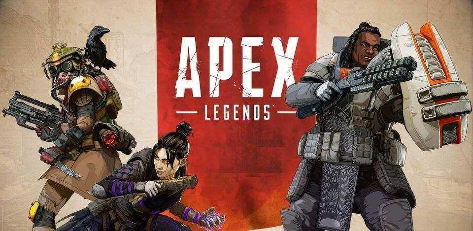 Apex Legends Cover Art